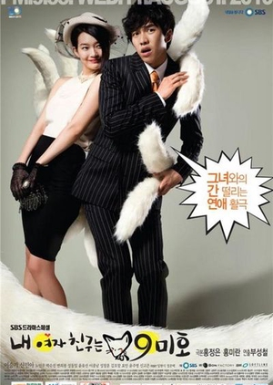 image of drama My Girlfriend is a Gumiho (2010) [KDRAMA]